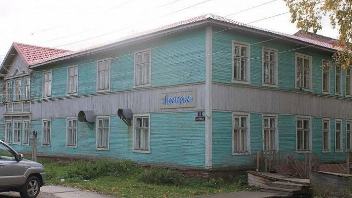 Работникам санатория-профилактория «Поморье» в Онеге платили меньше МРОТ