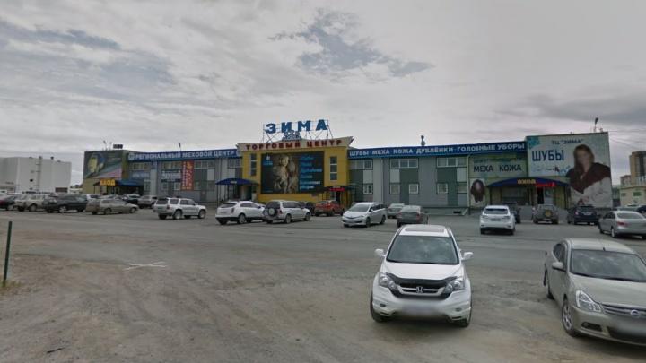 Мэрия Новосибирска решила избавиться от ТЦ с шубами и части снегоплавильной станции