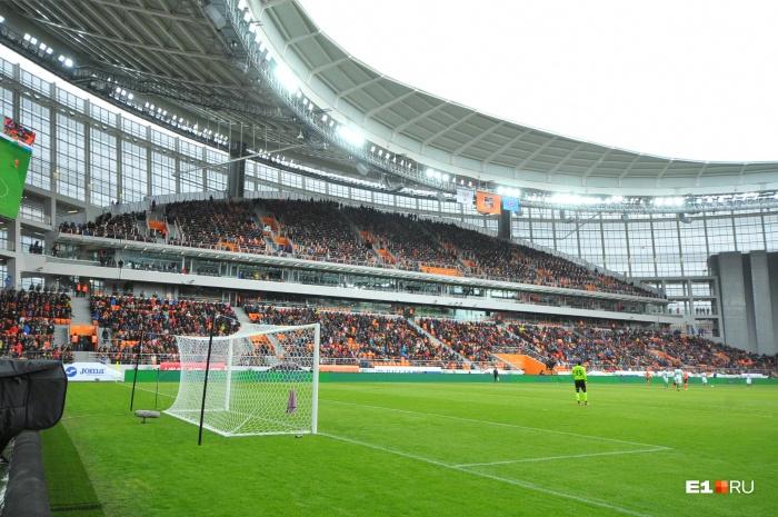 На новом Центральном стадионе прошел первый после реконструкции матч