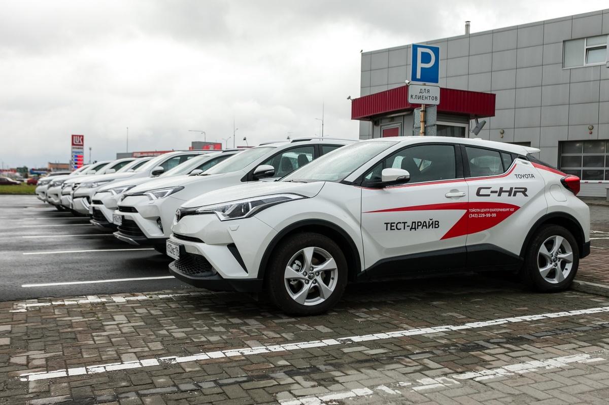 В течение двух недель приобрести Toyota C-HR можно с выгодой 100 000 рублей