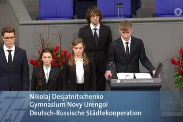 Выступления российских школьников в Бундестаге были приурочены к Дню скорби