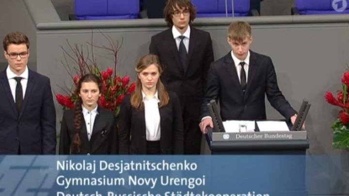Генпрокуратура проверит учителей мальчика, выступившего со скандальной речью в Бундестаге
