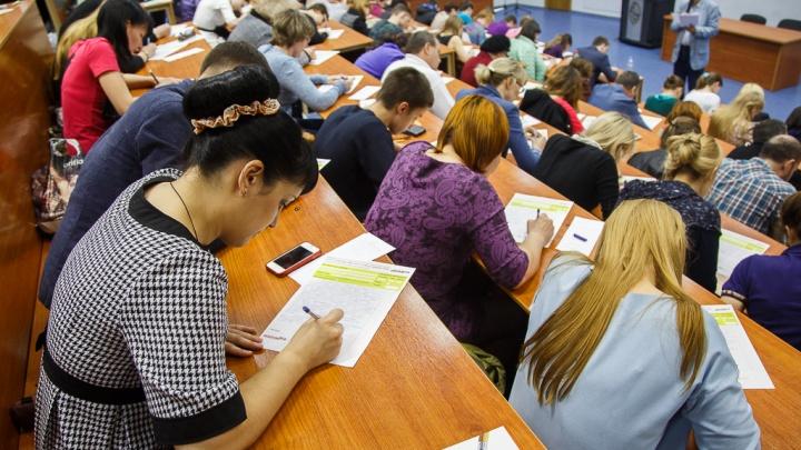 В частях и университетах: рассказываем, как и где написать Географический диктант в Волгограде