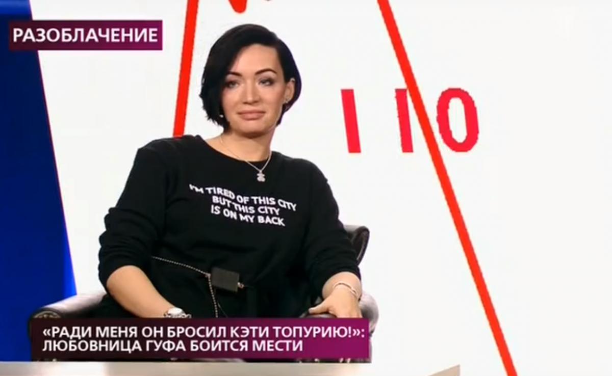 Ольга Долматова озвучила слова своего брата