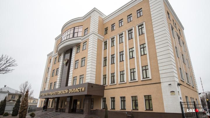 Еще один: на главного архитектора Каменска-Шахтинского завели уголовное дело