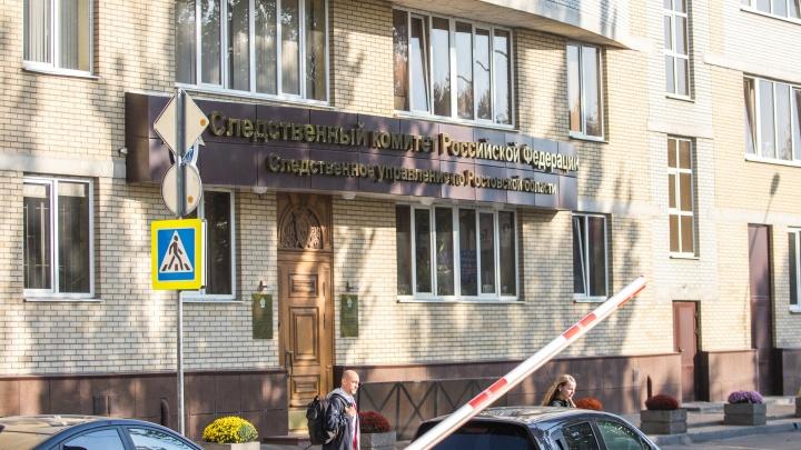 В Ростове завели уголовное дело на студента, который зарезал своего знакомого