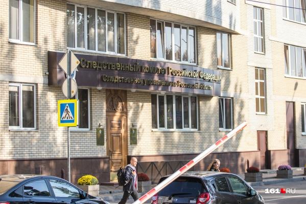 По версии следствия, 30 ноября между двумя студентами произошел конфликт
