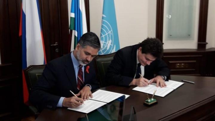 Екатеринбург стал первым российским городом, который подписал с ООН декларацию о борьбе с ВИЧ