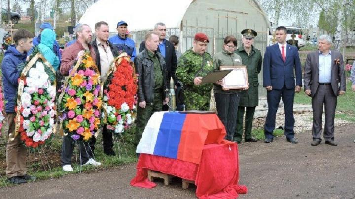 Останки героя Великой Отечественной войны, найденные в Крыму, захоронили в Башкирии