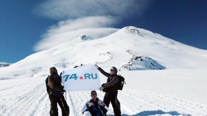 Легенды и факты свысока: отвечаем на 10 вопросов о горах в Челябинской области