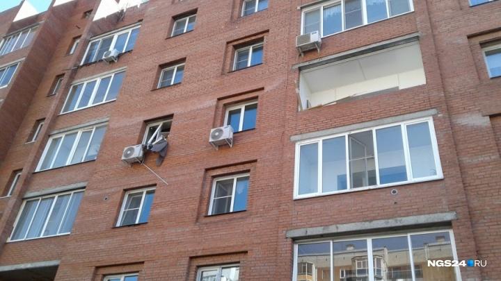 Владельцу случайно найденной после взрыва квартире-нарколаборатории вынесли приговор