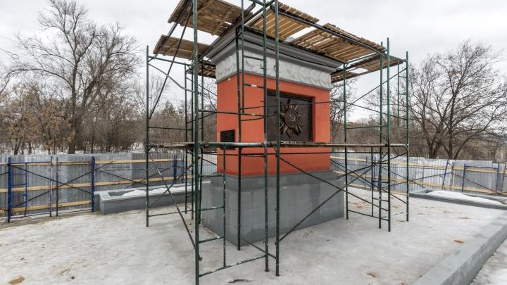 Задрали цену на 2 миллиона: по факту «левой» реставрации «Ролика» в Волгограде завели уголовное дело