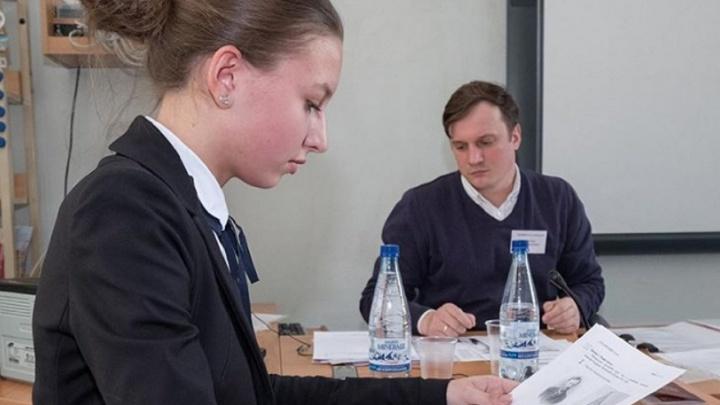 15 минут, четыре задания: на пермских девятиклассниках протестируют собеседование по русскому языку