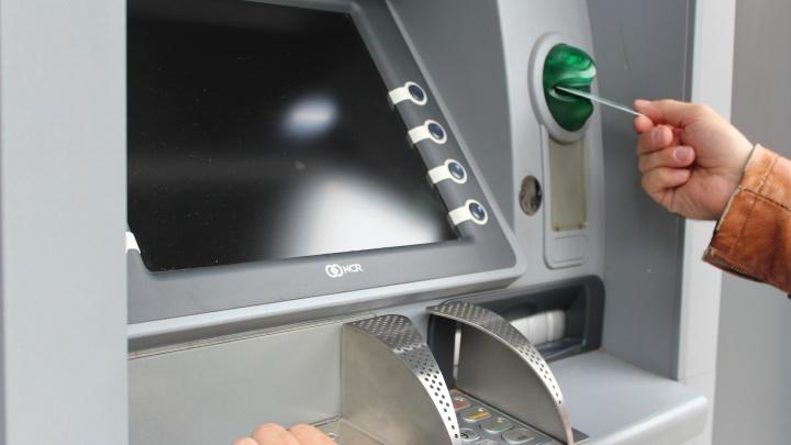 Клиенты банка «Открытие» смогут снять наличные без комиссии в 35 000 устройствах на территории РФ