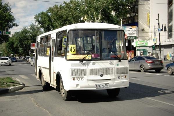 Автобус №45 теперь будет ходить чаще