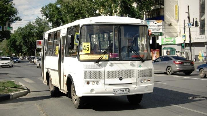 В Самаре изменили порядок работы двух автобусных маршрутов