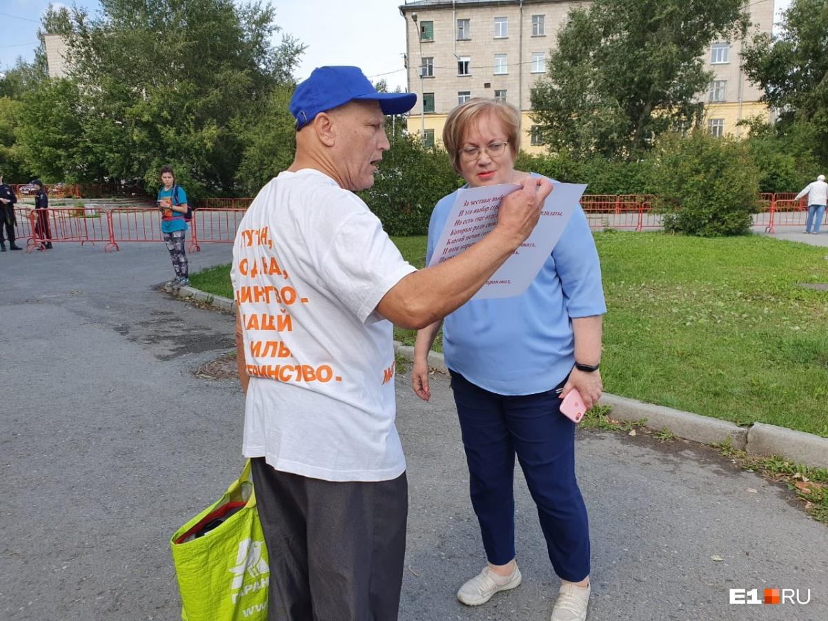 «Отстояли сквер — отстоим Россию»: екатеринбуржцы поддержали москвичей, борющихся за свободу выборов