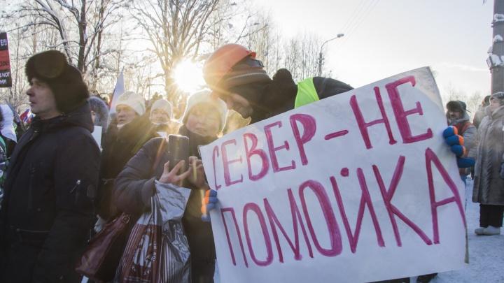 «Это наше болото», «Позорный полк» и Древарх: смотрим, какАрхангельск митинговал против мусора
