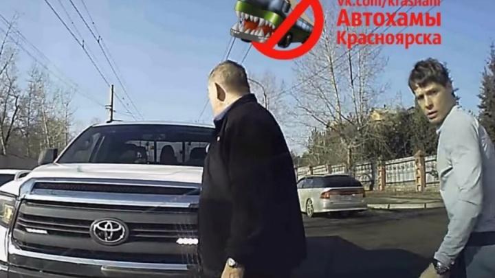 Хоккеиста Александра Семина оштрафовали за выезд на встречку