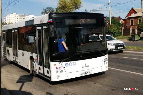 Автобус ходит каждые 40–60 минут