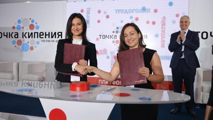 Ростов-на-Дону стал лидером по количеству открытых «Точек кипения»