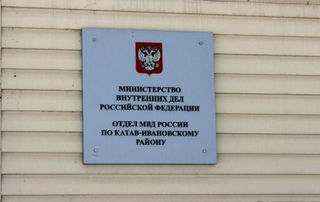 «Угрожал продавцу ножом»: на Южном Урале рецидивист ограбил магазин