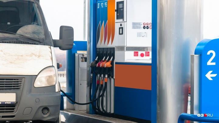 «Заморозка — не решение!»: самарец создал петицию против роста цен на бензин