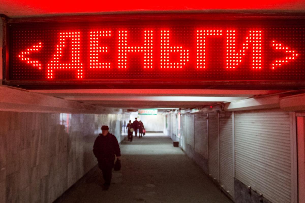 За просрочку в предоставлении банку документа была неустойка в пять тысяч рублей
