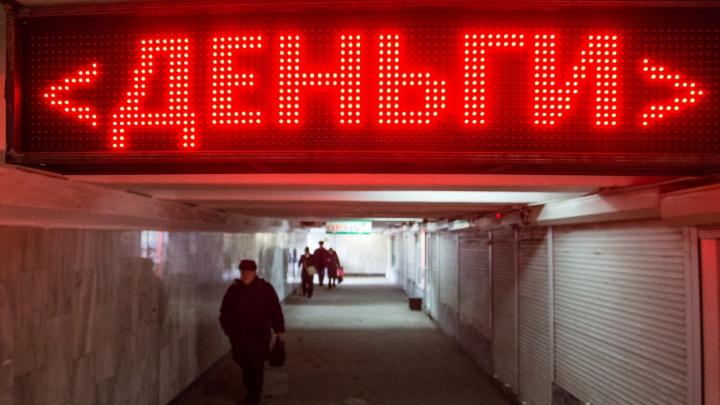 Банк в Челябинске наказали за взятые у покупателей машин в залог ПТС