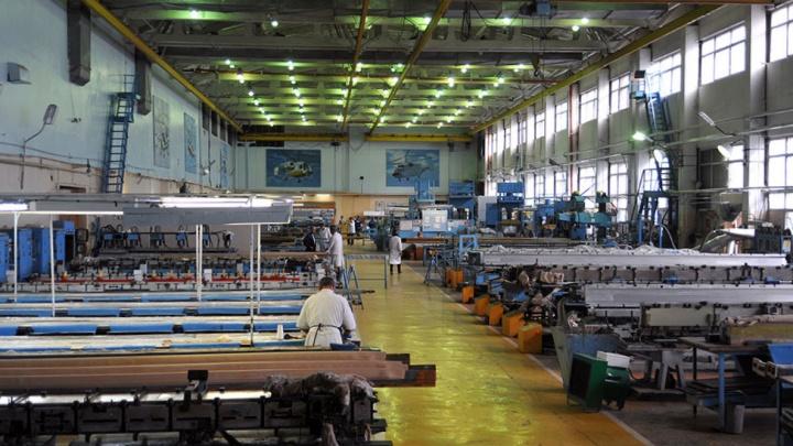 «Очередной всплеск русофобии»: США ввели санкции против авиастроительного завода в Кумертау