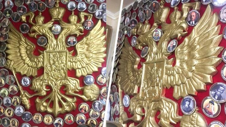 Ростовчанин продает герб РФ со значками всех правителей страны