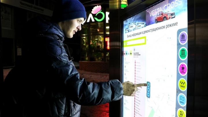 «А где биотуалет?»: тестируем первую «умную остановку» в Нижнем Новгороде