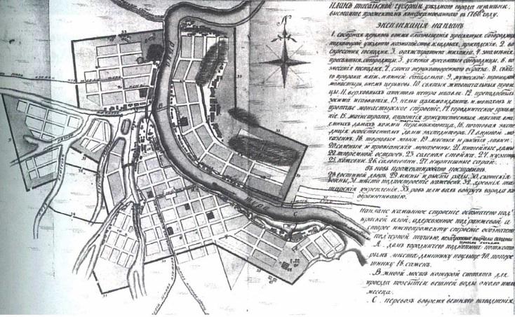 Генплан Тюмени 1767 года. Городу нет и двухсот лет, а тюменцы уже заселились в заречной части