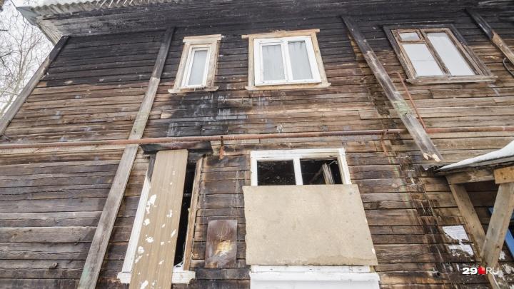 В новую областную программу переселения включили дома, признанные аварийными в 2012–2016 годах