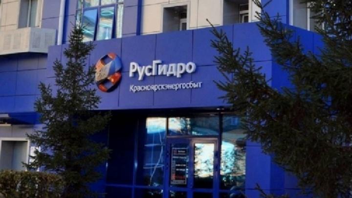 Топ-менеджер Красноярскэнергосбыта проведет прямой эфир с жителями края в социальной сети «ВКонтакте»