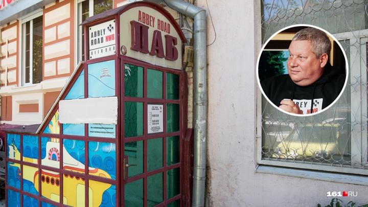 В Ростове умер хозяин бара Abbey Road Евгений Маевский