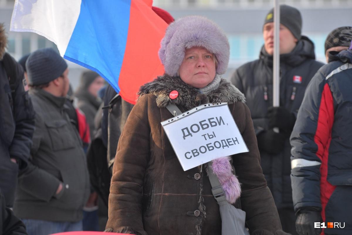 """Многие считают, что Путин похож на персонажа Добби —героя """"Гарри Поттера"""". Вот и тут женщина просит действующего президента покинуть пост цитатой из культовой саги о волшебнике"""