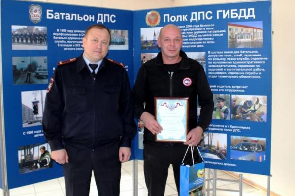 Александра Кузнецова наградили памятными подарками