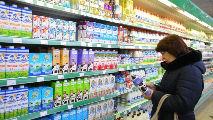 Эксперты проверили 16 марок молока из магазинов и сказали, какое можно пить