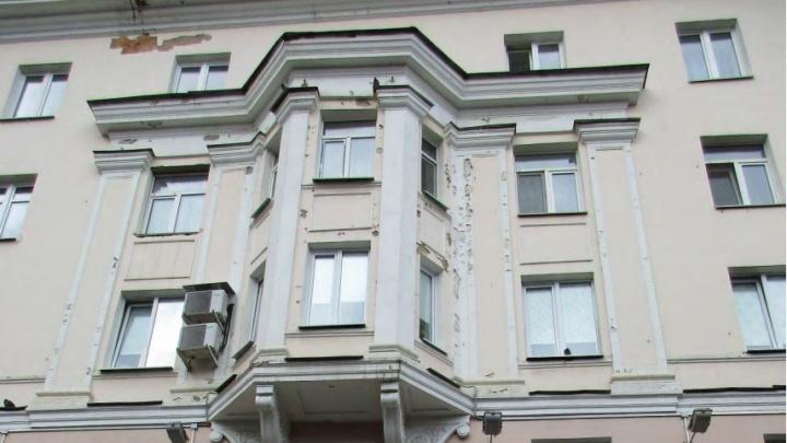 Жилой дом на проспекте Ленина признают памятником: смотрим, что в нем ценного