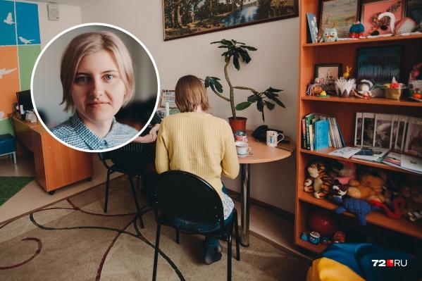 Наша коллега Анна Яровая откровенно рассказала, как трудно решиться на поход к психологу и зачем вообще обращаться к таким специалистам