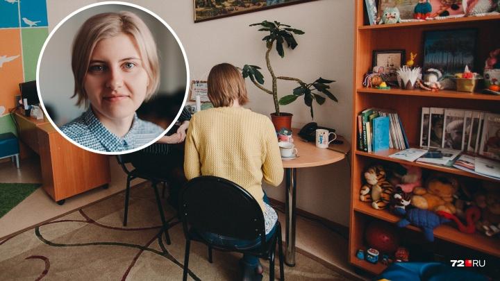 Почему я ходила к психологу и вам советую: колонка журналиста 72.RU Анны Яровой