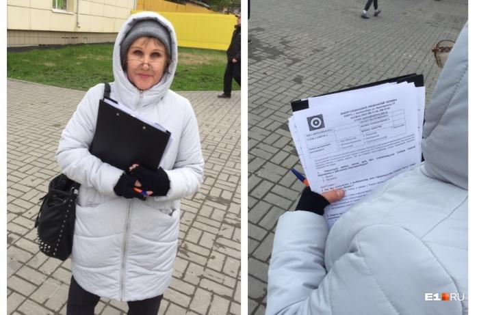 На улицы города еще вчера вышли люди, которые проводят опросы