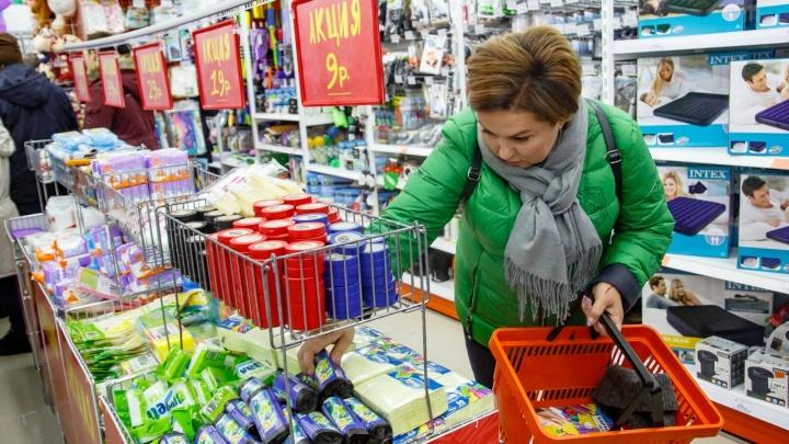 Вынести все, что сможешь: в Архангельске откроется «Галамарт»