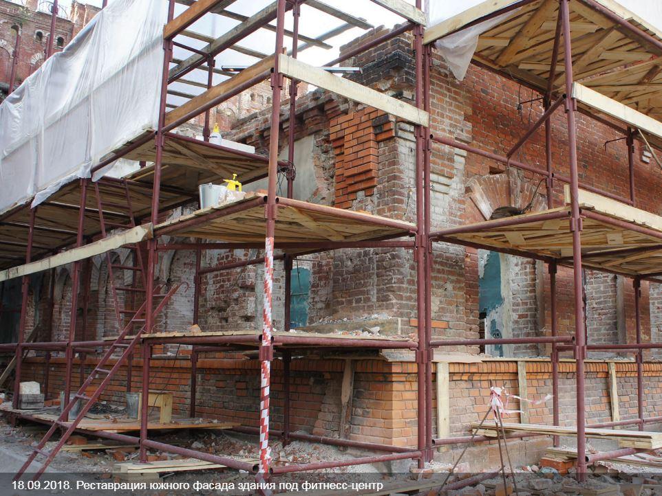 В этой части старой мельницы, которая реставрируется, разместится фитнес-центр