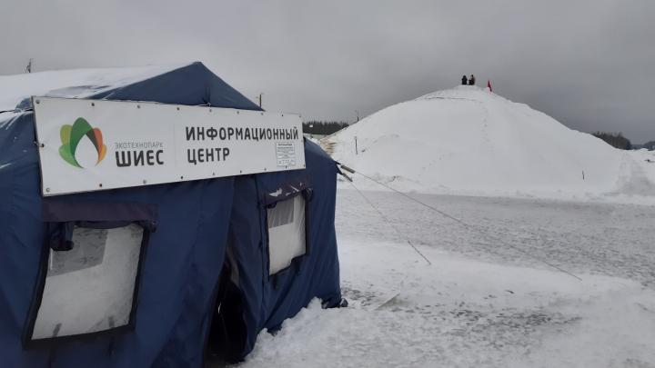 «Могло повлиять на усиление протестов»: Шиес не вошёл в московскую схему обращения с отходами