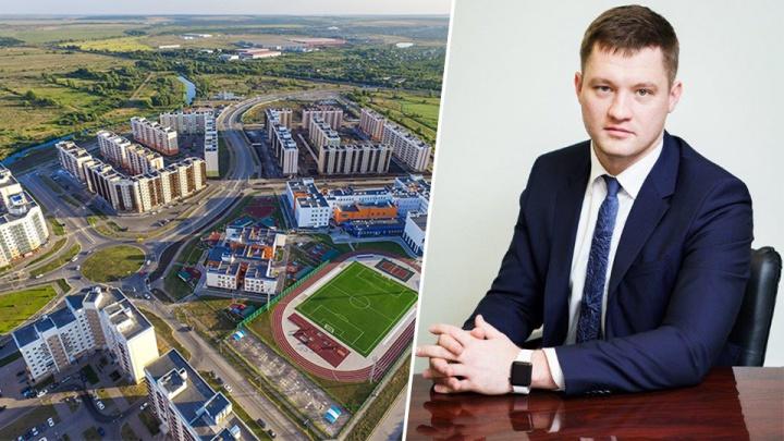 Глава Минстроя Чудаев придумал, как не получить нагоняй за связь с застройщиком Южного города