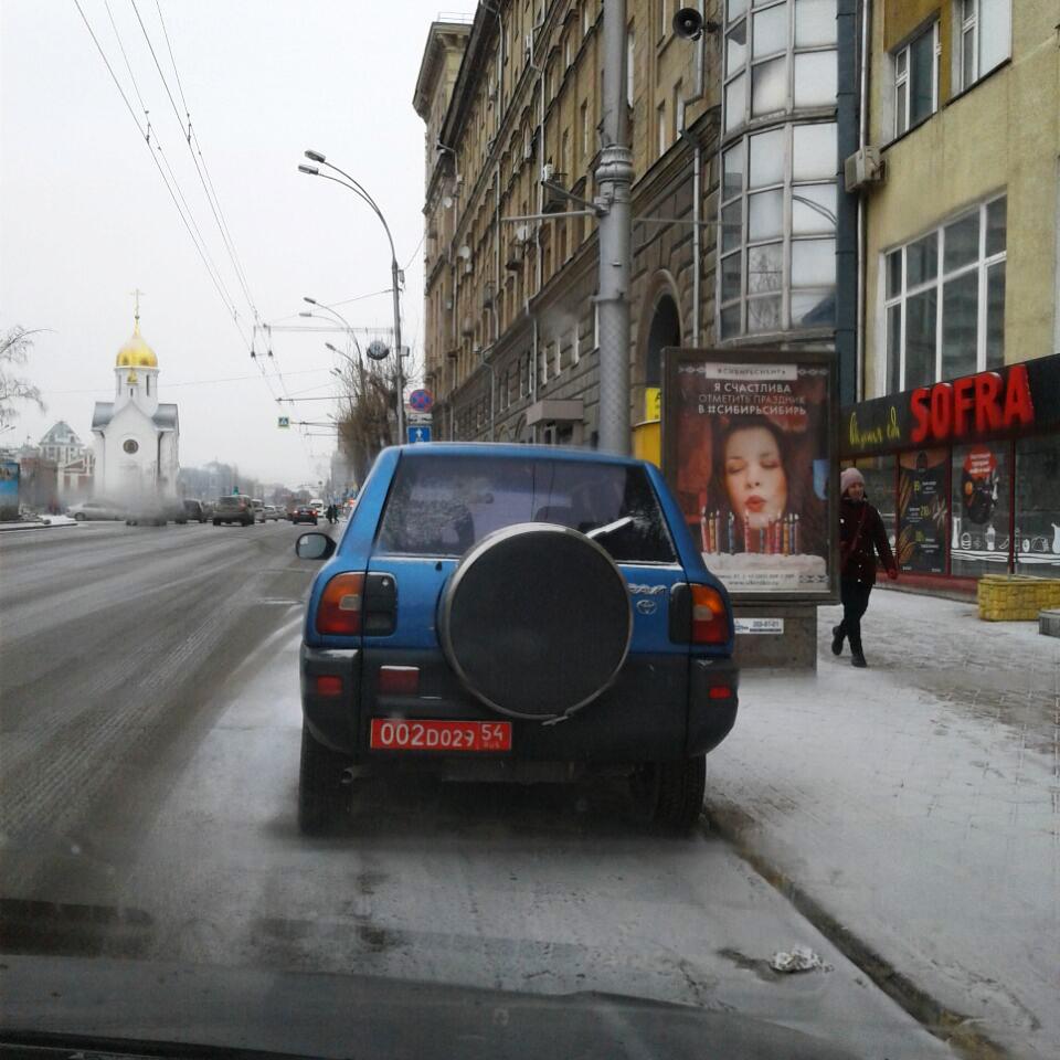 «Я паркуюсь как чудак»: дипломат 002 —не подвластен законам России