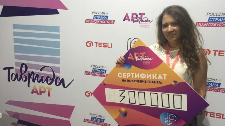 «Открыть новые имена»: в Архангельске пройдет лаборатория для молодых поэтов и прозаиков