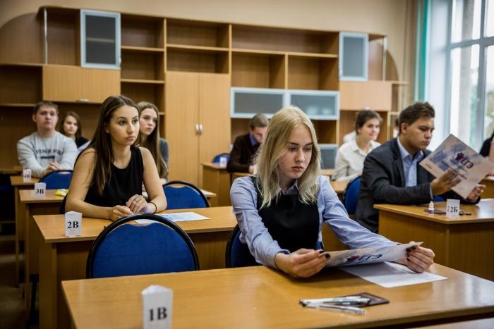 ЕГЭ по русскому языку школьники писали 6 июня
